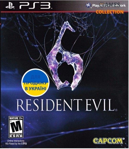 Resident Evil 6 (PS3)-thumb