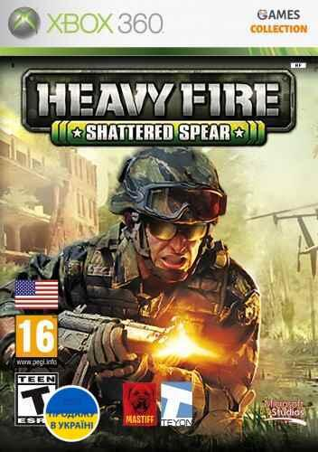 Heavy Fire — Shattered Spear(XBOX360)-thumb