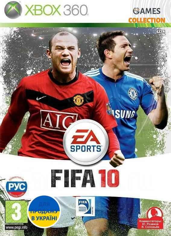 FIFA 10 (XBox 360) Б/У-thumb