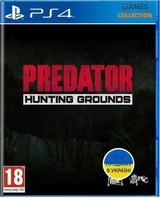 Predator: Hunting Grounds (PS4)-thumb