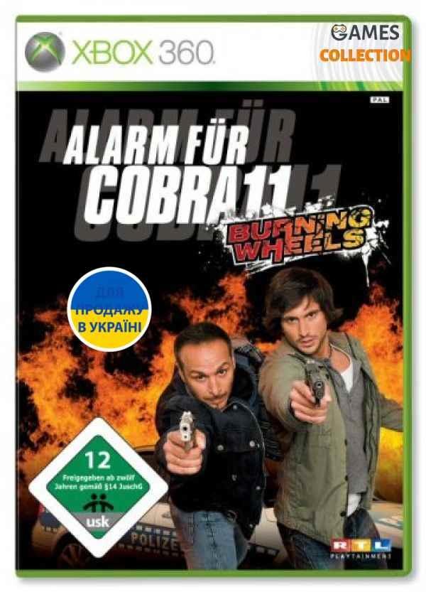 Alarm For Cobra Burning Wheels (XBOX 360) (Б/У)-thumb