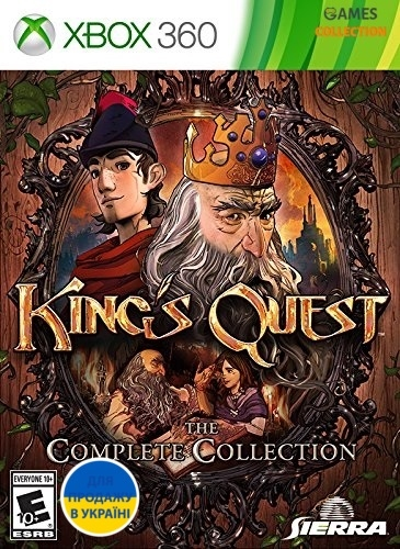 King Quest (Xbox 360)-thumb