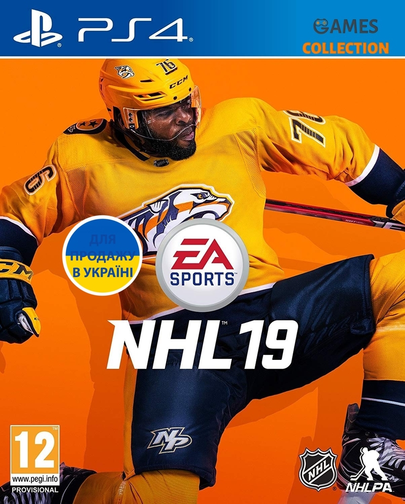 NHL 19 (PS4)-thumb