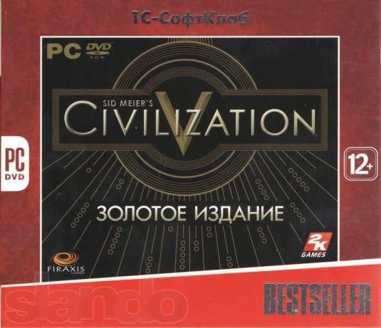 SID MEIER'S CIVILIZATION V COMPLEAT EDITION КЛЮЧ (РС)-thumb