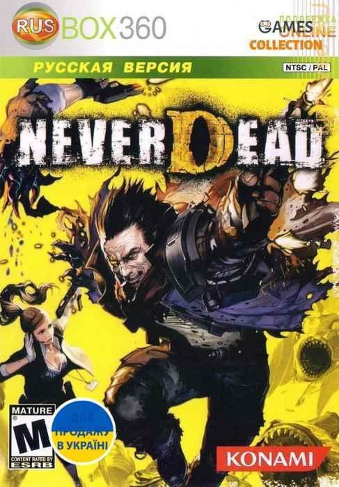 Never Dead (XBOX360) Б/У-thumb