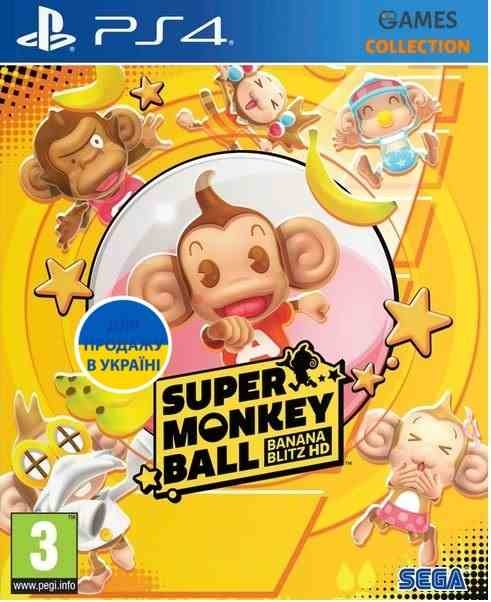 Super Monkey Ball Banana Blitz HD (PS4)-thumb