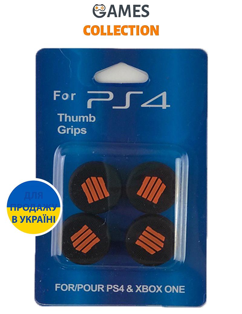 Стики универсальные оранжевые. Комплект 4 шт. (PS4)-thumb
