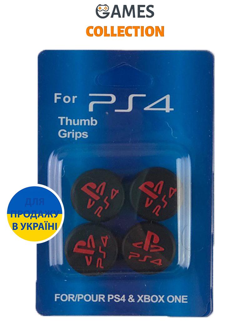 Стики 4шт Красные универсальные (PS4)-thumb