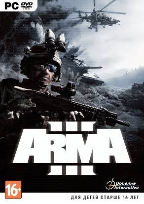 ARMA 3 КЛЮЧ (РС)-thumb