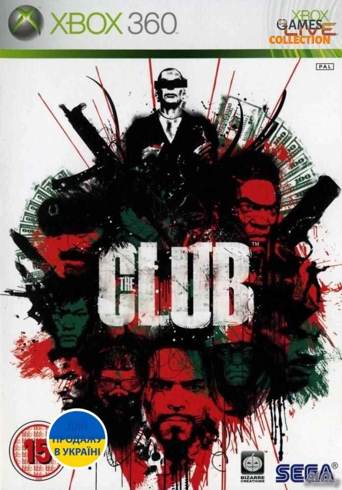 The Club (XBOX360)-thumb