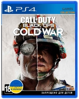 Call of Duty: Black Ops Cold War (PS4)-thumb