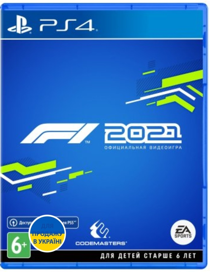 F1 2021 (PS4)-thumb
