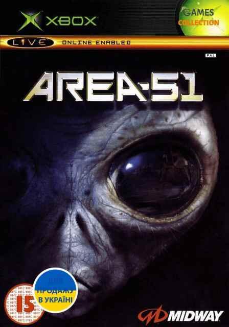 Area-51(XBOX360)-thumb