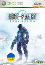 Lost Planet: Extreme Condition (XBOX360) Б/У-thumb