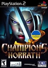 Champions of Norrath (PS2)-thumb