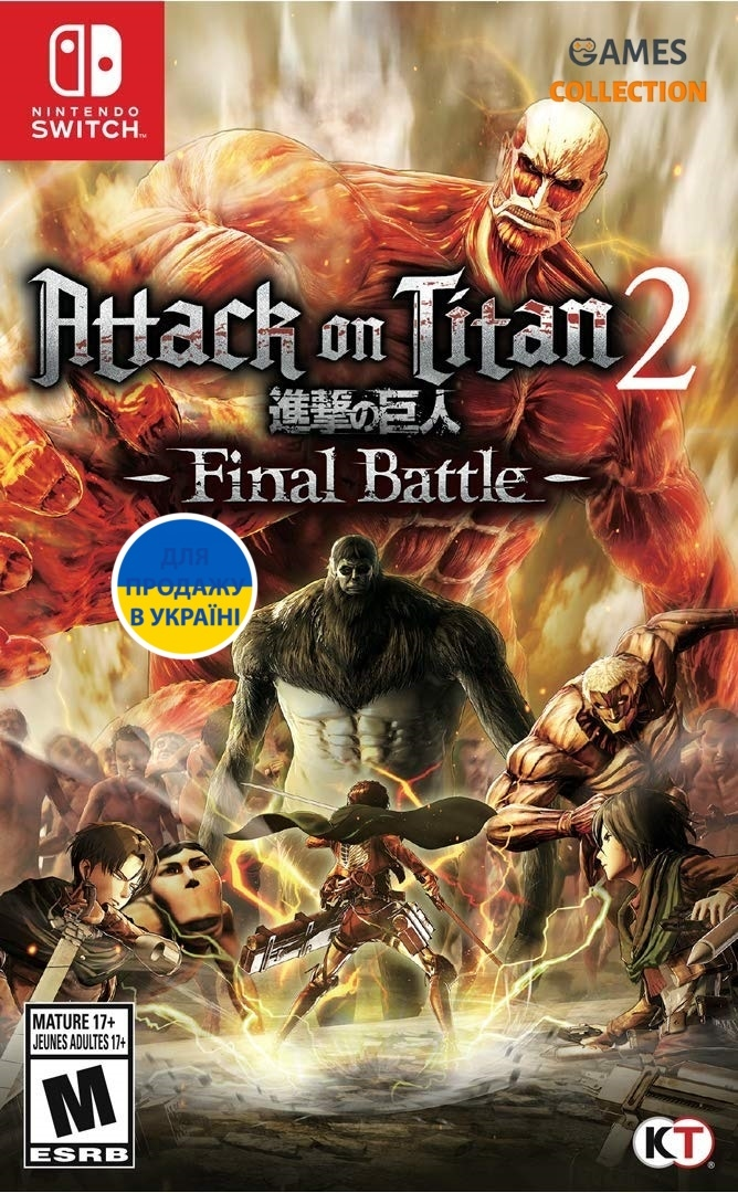 Attack on Titan 2: Final Battle (Nintendo Switch)-thumb