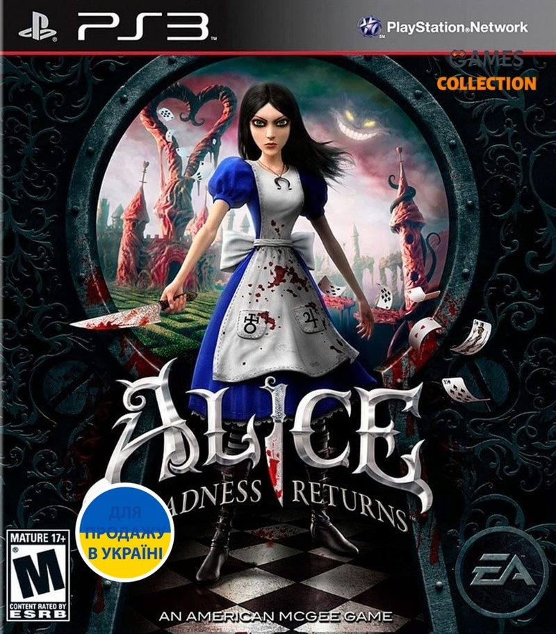 Alice: Madness Returns (PS3)-thumb