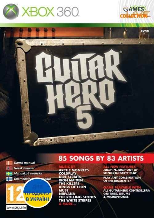 Guitar Hero 5 (XBOX 360)-thumb