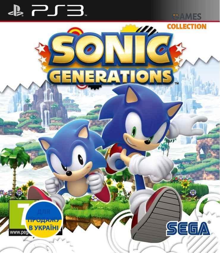 Sonic Generations (PS3)-thumb