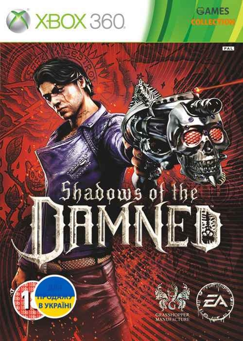 Shadows of the Damned (XBOX360)-thumb