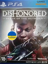 Dishonored: Death of the Outsider (PS4)-thumb