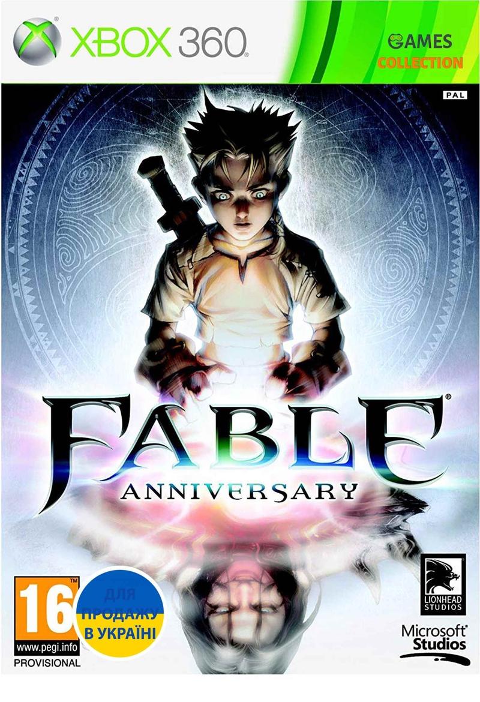 Fable: Anniversary (XBOX360)-thumb