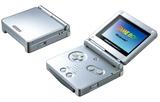 GameBoy 300 игр есть разные цвета-thumb
