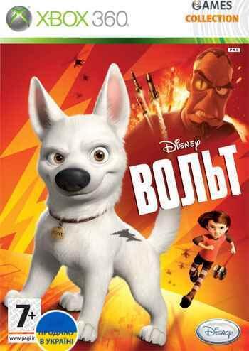 Bolt(XBOX360)-thumb