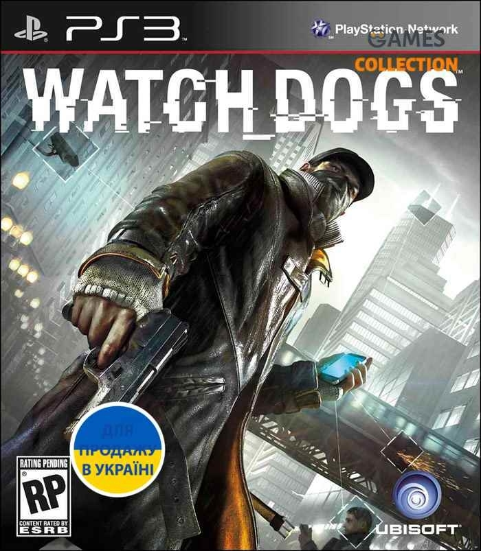 Watch Dogs (PS3)-thumb
