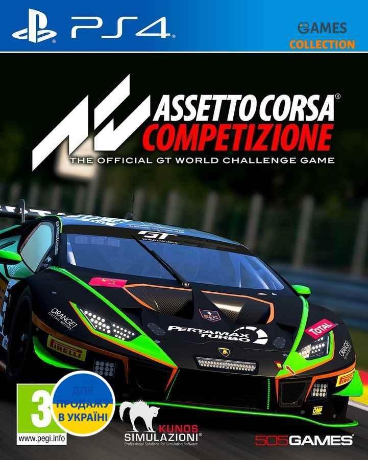Assetto Corsa: Competizione (PS4)-thumb