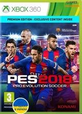 PES 2018: Premium Edition (Xbox 360)-thumb