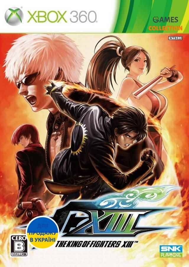 The King of Fighters XIII (XBOX360)-thumb