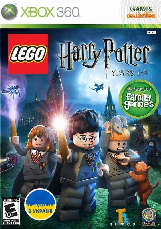 LEGO Гарри Поттер: годы 1-4 (Harry Potter) (Xbox 360)-thumb