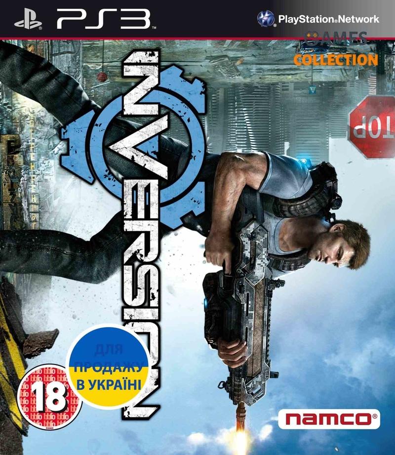 Inversion (PS3)-thumb