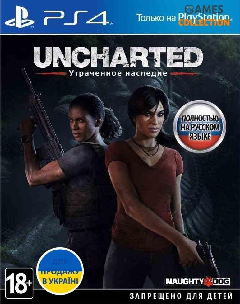 Uncharted: Утраченное Наследие (PS4)-thumb
