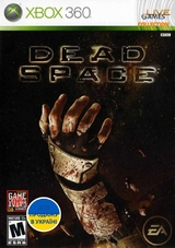 Dead Space (Xbox 360)-thumb