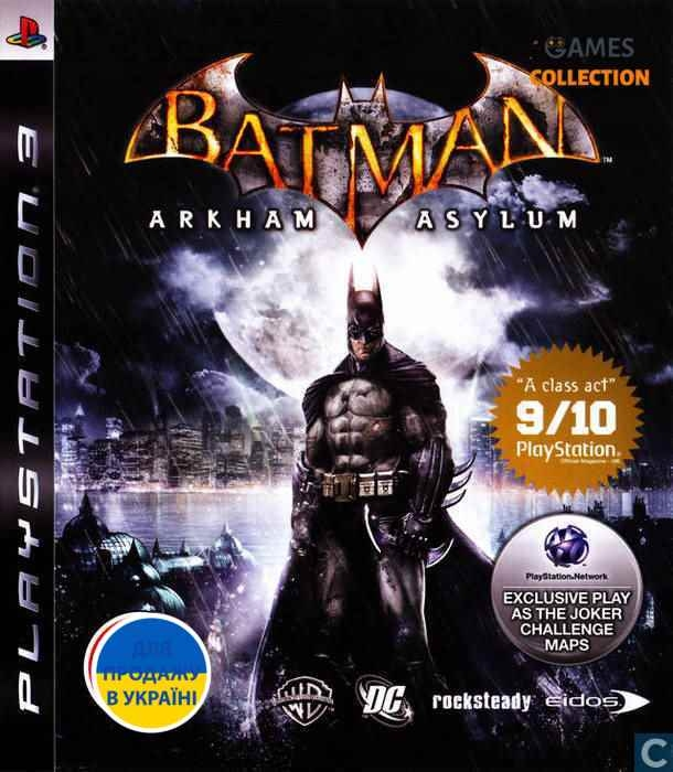 Batman: Arkham Asylum (PS3)-thumb