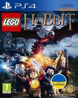 LEGO: The Hobbit (PS4)-thumb