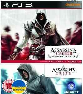 2 в 1 Assassin's Creed 1 + Assassin's Creed 2 (PS3) Б/У-thumb