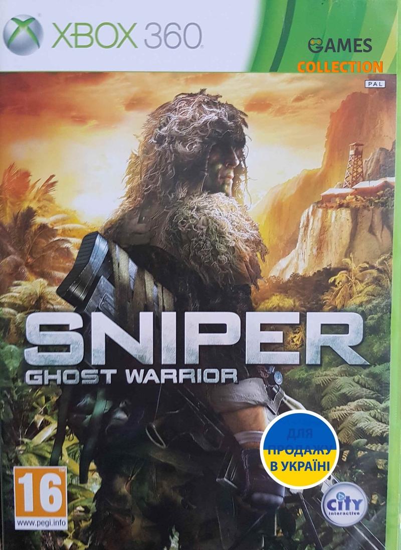 Sniper: Ghost Warrior (XBOX360) Б/У-thumb