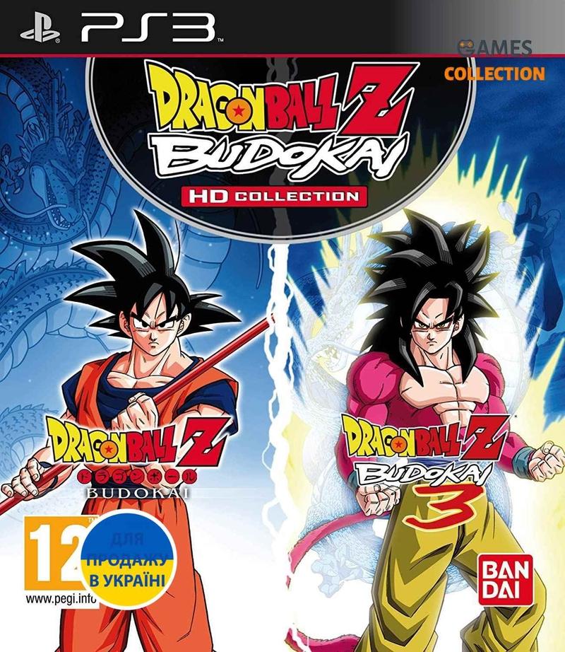 Dragon Ball Z Budokai HD Collection (PS3)-thumb