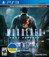 Murdered: soul suspect (PS4)-thumb