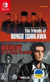 The Friends of Ringo Ishikawa & Arrest of a Stone Buddha (Switch)-thumb