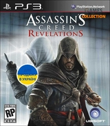 Assassin's Creed: Revelations (PS3)-thumb