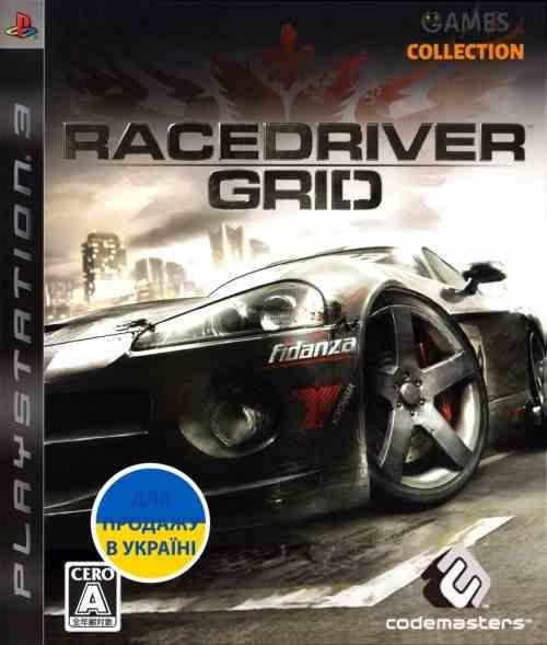 GRID Racedriver (PS3)-thumb