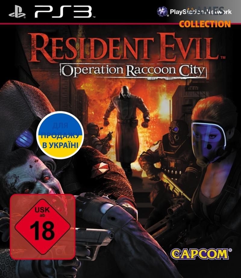 Resident Evil: Operation Raccoon City (PS3)-thumb