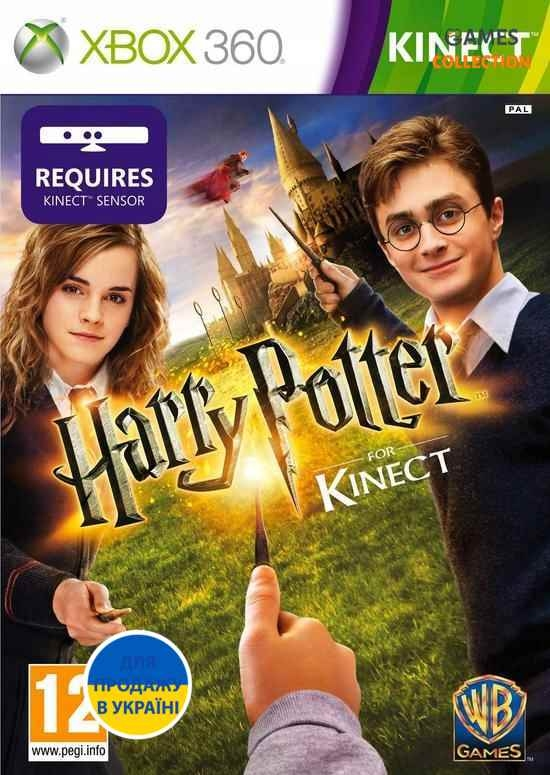 Harry Potter for Kinect (XBOX360)-thumb