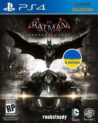 Batman Arkham Knight (PS4)-thumb