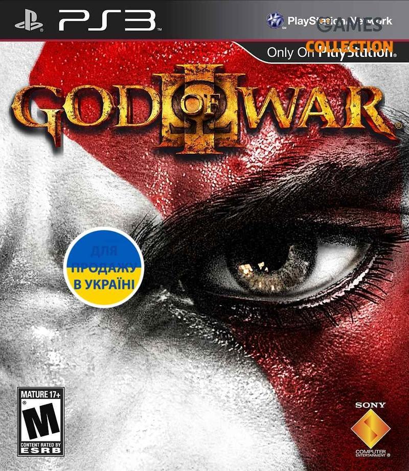 God of War III (PS3)-thumb