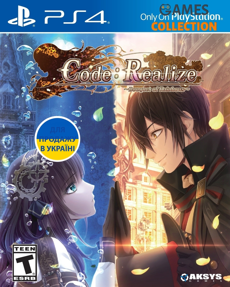 Code Realize Bouquet of Rainbows eu (PS4)-thumb